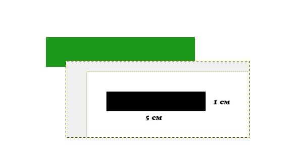 печать в размер в масштаб