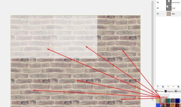 как сделать бесшовную текстуру в gimp