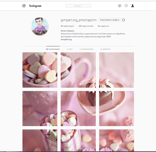 Разрезка картинки для инстаграм